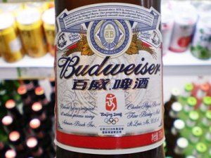 budweiser-china